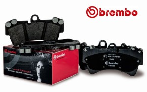 brembo-pads-shoes