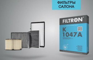 filtron-cabin-air-filter